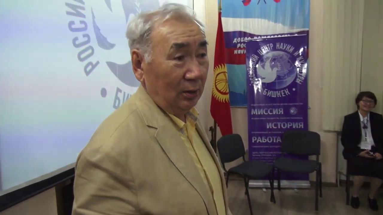 Бишкек_2019_26