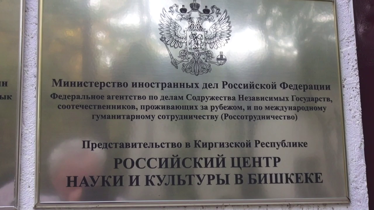 Бишкек_2019_21