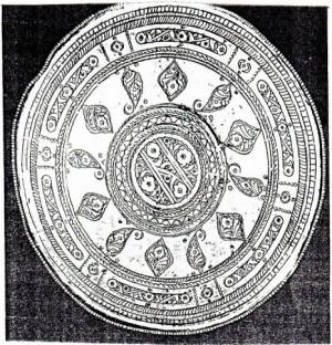 Маджмаи (Лагыч)