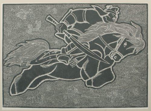 Рис. 2. Богатырь Среднего мира в пути (Художник В. С. Карамзин, 1969 г.)