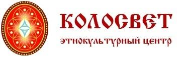 Логотип Колосвет