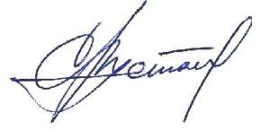 С.И. Рустамбеков