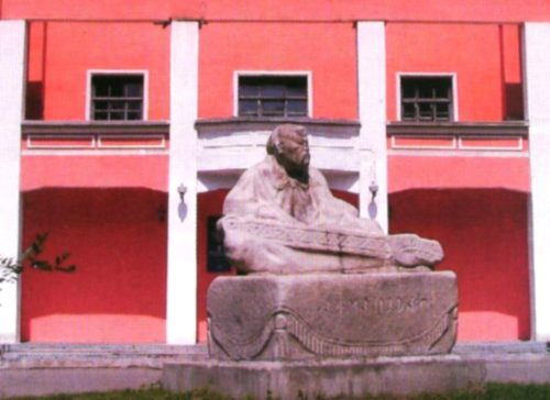 памятник хайджи