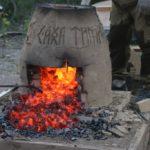 Кузнечная печь
