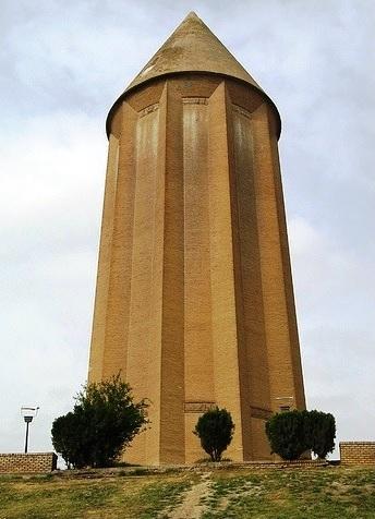 Гумбеде Кабус ( 10 в., Иран)