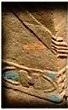 Символ Н