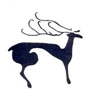Благородный олень. Долина Шиетны [6, табл.43]